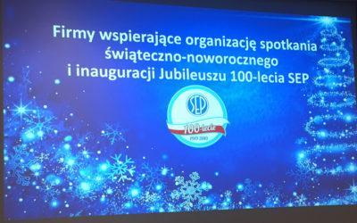 Fabryka Aparatów Elektrycznych ZWARpol Sp. z o.o. jako jedna z firm wspierających spotkanie SEP